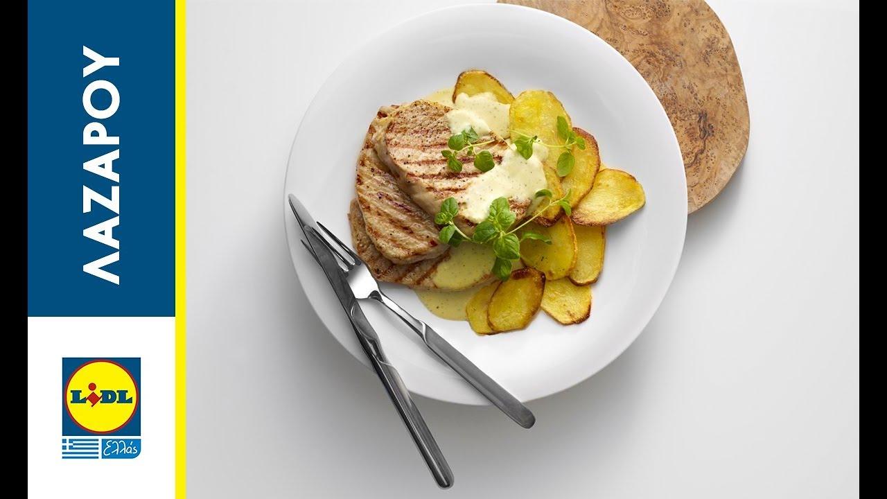 3d434d6456 Χοιρινά μπριζολάκια με σάλτσα σκόρδου