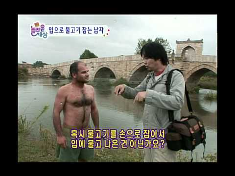 Happy Time, TV Scoop Surprising World #05, TV특종 놀라운세상 20081019