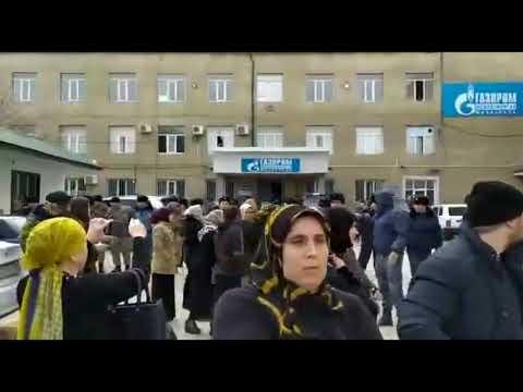 Жители Хасавюрта  штурмуют «Газпром межрегионгаз Махачкала»