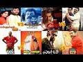 Tamil movies Pongal winners list from 1998 to 2018   Ajith   Vijay   Kamal