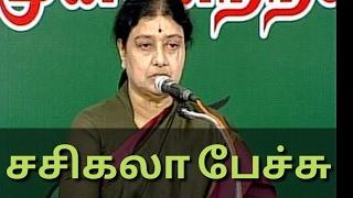 Salikaka Speech - the CM, I agree - Shashikala legend