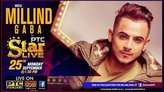Live: Millind Gaba | Main Teri Ho Gayi | PTC Star Live | PTC Punjabi Gold
