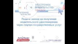 Електронний уряд держпослуги. ВУ