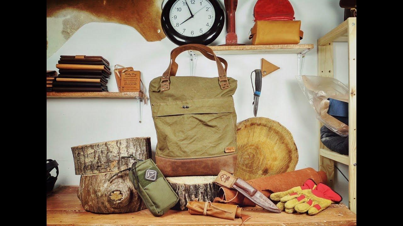 Сумка из советской плащ-палатки своими руками. Leather & tarpaulin bag.