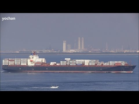 Container ship: BOTSWANA (Eastern Pacific Shipping, IMO: 9162497) Underway