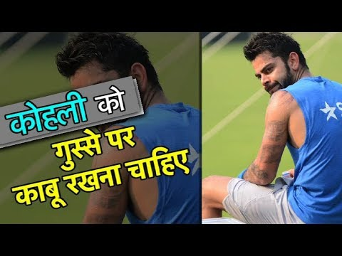 Kohli should temper down his aggression: Kepler Wessels | Sports Tak