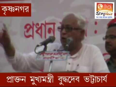 Former CM Buddhadev Bhattacharya addresses an election rally at Krishnagar in Nadia on 27 April, 201