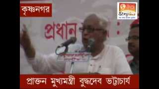 Former CM Buddhadev Bhattacharya addresses an election rally at Krishnagar in Nadia on 27 April, 201