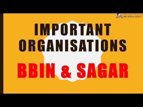 BBIN SAGAR - Important for Prelims || UPSC || IAS