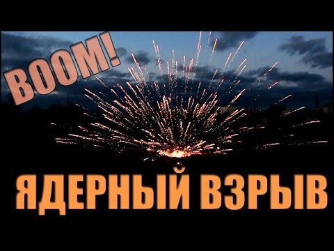 САМЫЙ МОЩНЫЙ ВЗРЫВ за ВСЮ ИСТОРИЮ P16 [Я В ШОКЕ!]