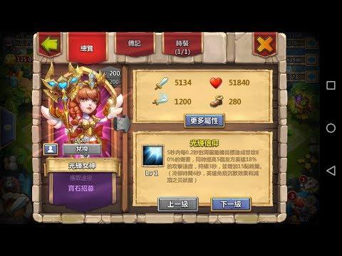 Castle Clash: NEW HERO - New Update November 2017 | Taiwan Server