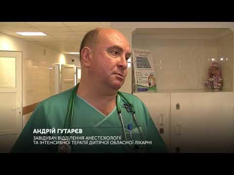 UA: Кропивницький: Лікарня