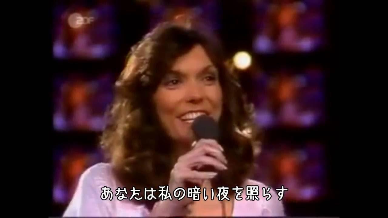Only Yesterday [日本語訳付き] カーペンターズ - YouTube