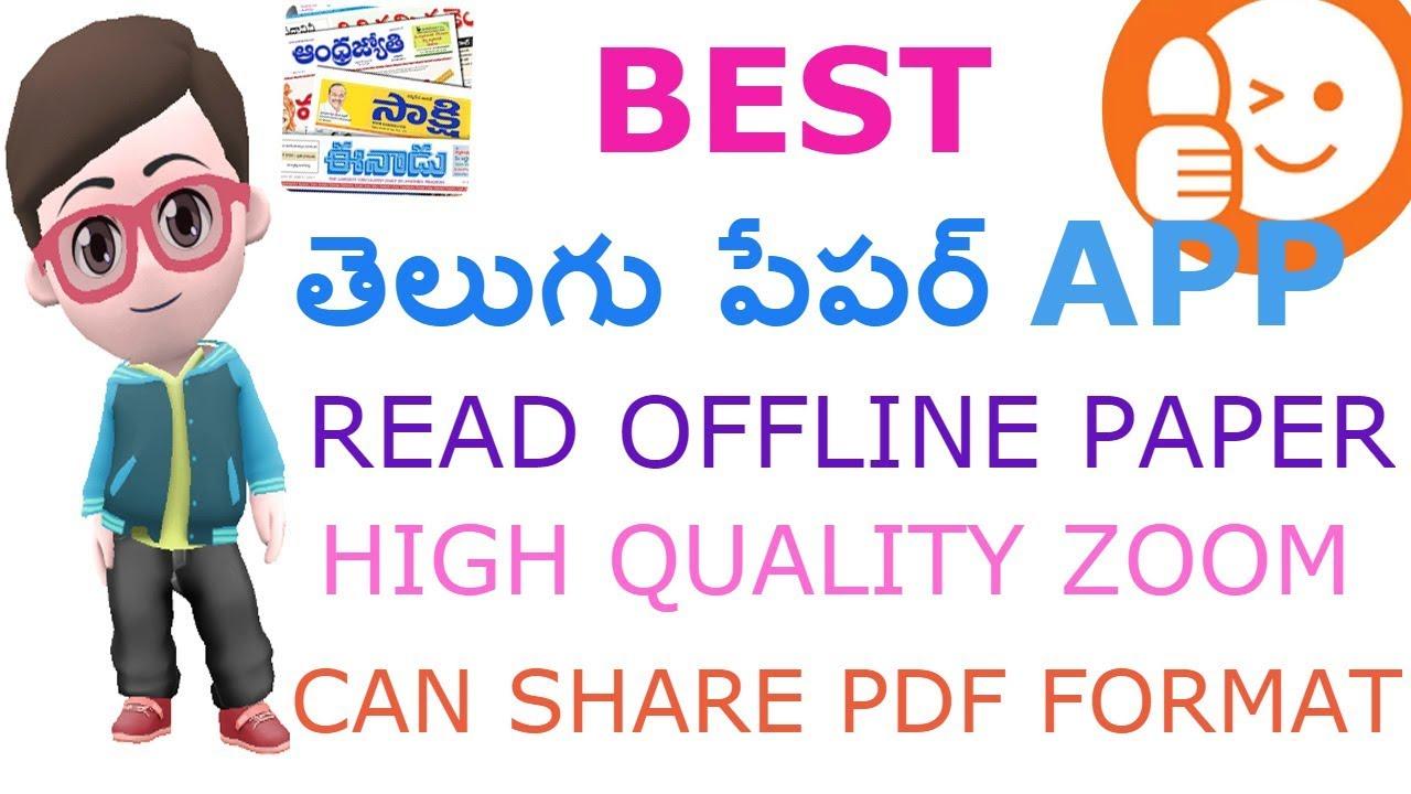 Order pampers online