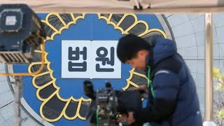 MB '운명의 날'…법원, 서류심사로 구속여부 결정 / 연합뉴스TV (YonhapnewsTV)