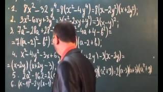 Застосування кількох способів розкладання на множники - 7 клас