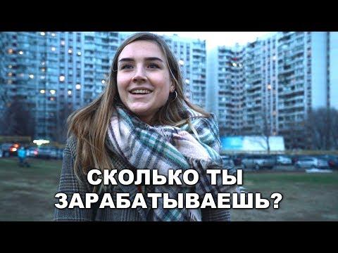 ВОПРОСЫ НА УЛИЦЕ от Первого Лица - ПРАНК (Иван Эфиров) thumbnail
