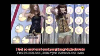 Sistar- So Cool Lyircs(Rom/Eng)