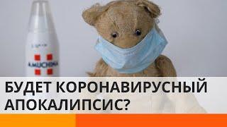 В Украине прогнозируют до 9 тысяч больных COVID 19 за сутки ICTV