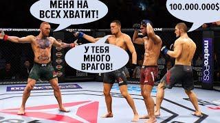 кОРОЛЬ ВЕРНУЛСЯ - КОНОР МАКГРЕГОР в ТОП UFC 3
