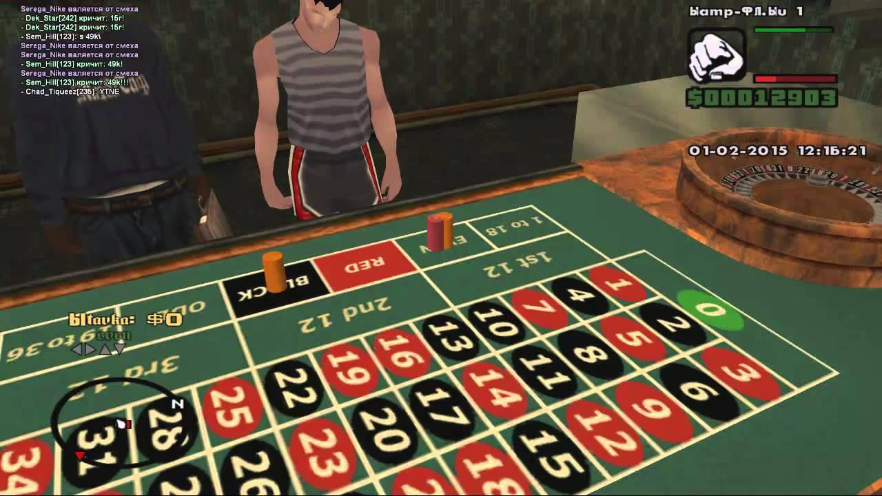 Кыргызстане закрывают в казино