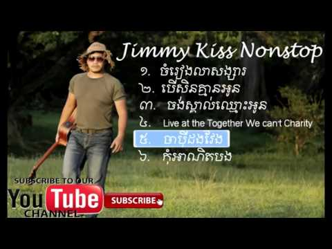 Jimmy Kiss Non_Stop 2017, បើសិនគ្មានអូន, She's Gone, Live at the together we can't charity