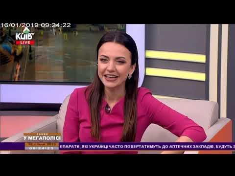 Телеканал Київ: 16.01.19 Ранок у мегаполісі