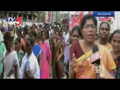 Asha Workers Huge Rally In Vijayawada | TV5 News