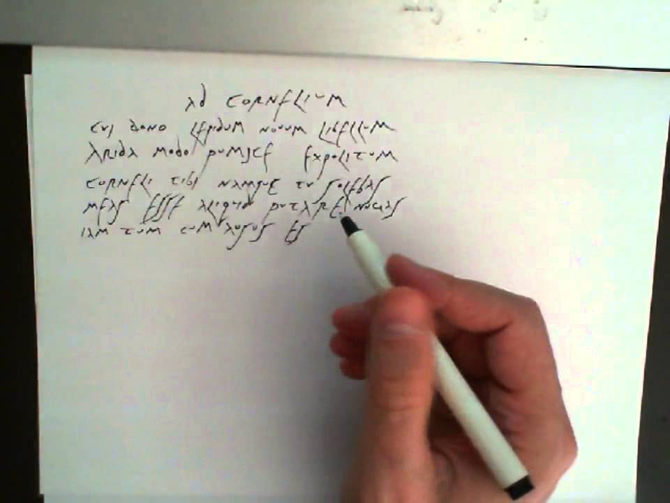 Roman Cursive Lesson 02 Learn To Write Like An Ancient Cui Dono Lepidum Novum Libellum