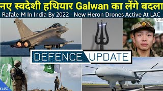 Download Defence Updates #1451 - Rafale-M In India By 2022, PAK Commando Training For J&K, Heron Drone At LAC