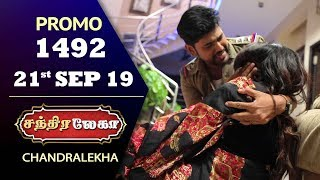 Chandralekha Promo | Episode 1492 | Shwetha | Dhanush | Nagasri | Arun | Shyam