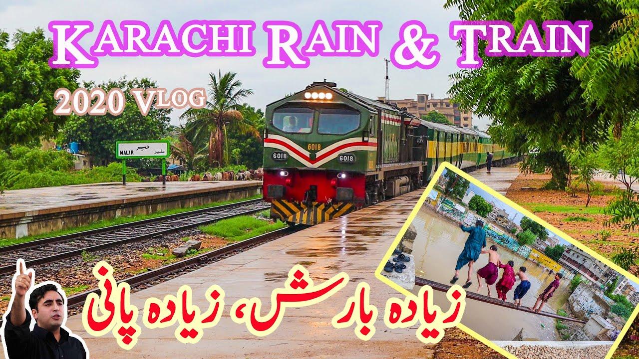 Ziada Barish, Ziada Pani | Railfanning In Karachi During Rain VLOG | Pakistan Railways