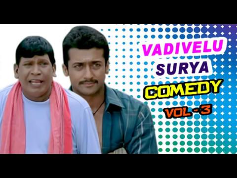 Vadivelu Romantic Look Vadivelu Surya ...