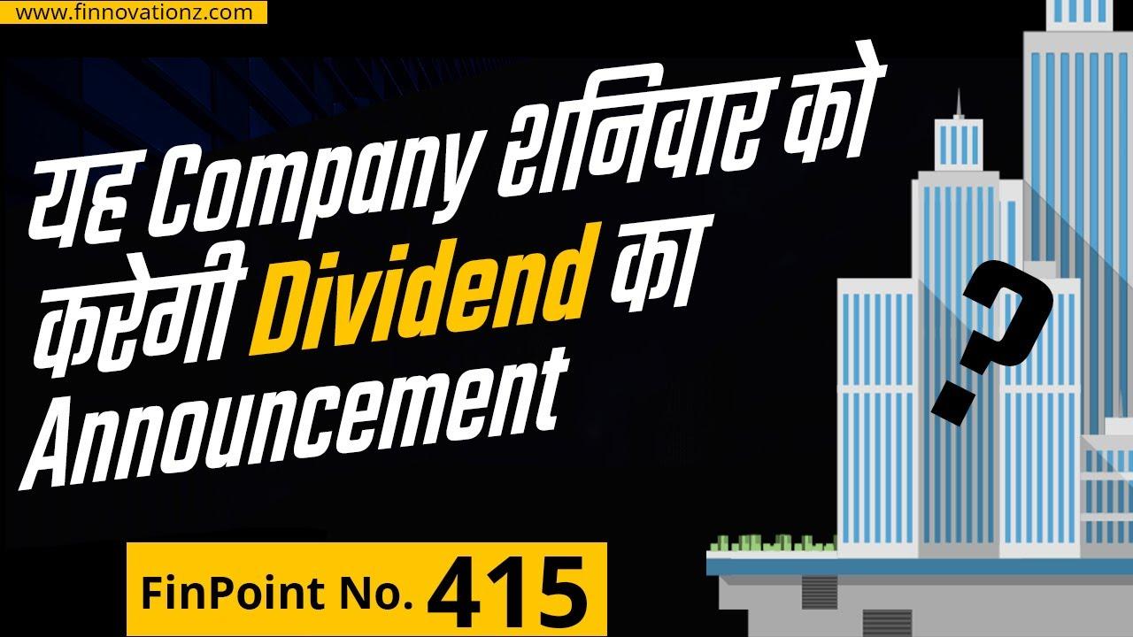 Vedanta Limited   Best Price Store  Dr. Reddy's Lab   Suzuki Motor Gujarat   Gland Pharma   In Hindi