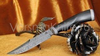 Ножи Ворсмы. Нож