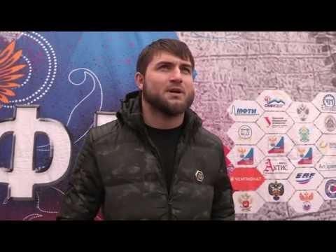 Интервью с Сулеймановым Саид-Магомедом (ЧГУ)