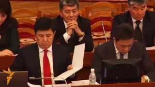Kyrgyz Prime Minister And Cabinet Approved
