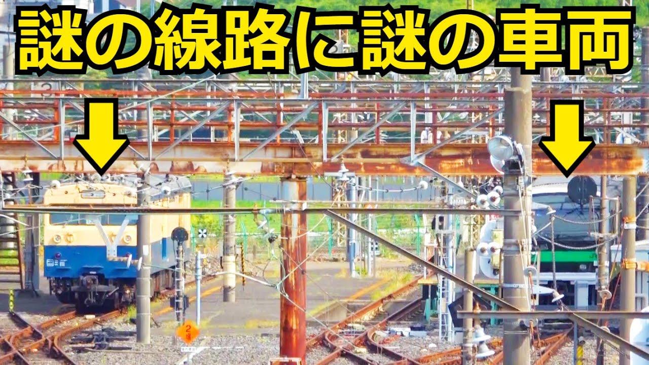 【終端部には何がある?】大宮駅から続く謎の線路を観察した結果
