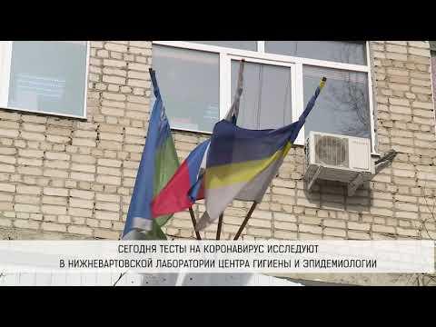 Почему заболевших из района везут в Нижневартовск?