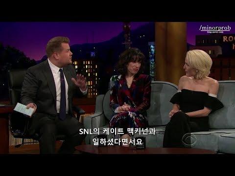 Gillian Anderson saw Kate McKinnon's  Korean sub