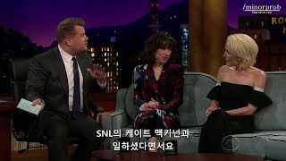 Gillian Anderson saw Kate McKinnon's clip (Korean sub)