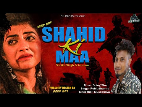 sonika-singh-|-shahid-ki-maa-|-शहीद-की-माँ-|-new-haryanvi-song-haryanavi-2020-|-arman-|-nr-beats