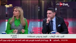 الطريق إلى الاتحادية - سعد الزنط: هناك اتفاق أمريكي تركي على نقل دواعش العراق لسيناء
