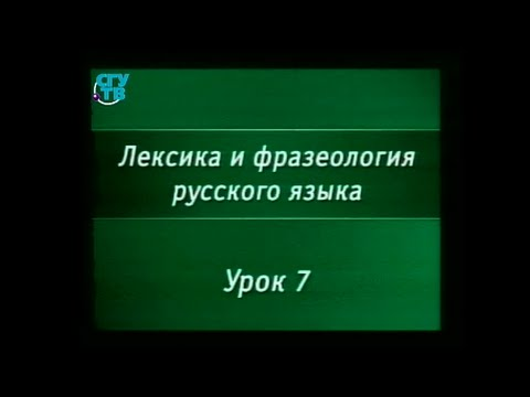 Русский язык. Грамматические ошибки