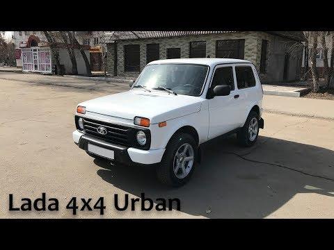 #TESTDRIVE Lada 4x4 Urban [2018]