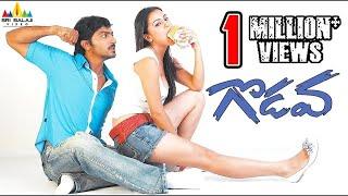 Godava Telugu Full Movie   Vaibhav, Shraddha Arya   Sri Balaji Video