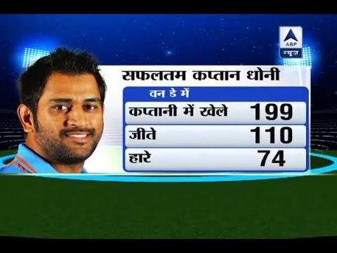 Jan Man: MS Dhoni quits as ODI, T20 captain of...