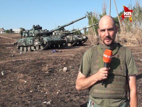 В «котлах» Донбасса