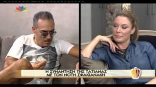 Entertv: Σφακιανάκης: Η γυναίκα πρέπει να κάθεται σπίτι