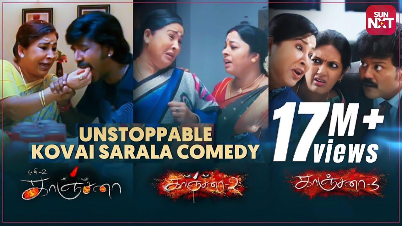 Download Unstoppable Kovai Sarala | Best Comedy scenes | Kanchana 1, 2 & 3 | Full Movie on SUN NXT